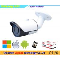 Buy cheap IP67 1080P STARVIS HD TVI Security Bullet CCTV Camera, 4 in 1 Starlight Camera product