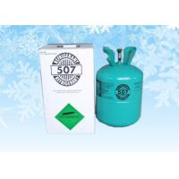 Best Mixed Refrigerant R507-- Fast Supply of Pure Gas wholesale