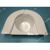 Buy cheap Polypropylene Specimen Collector Pans 800Cc Propene Polymer Commode Hat from wholesalers