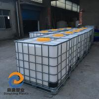 Best IBC tank with Steel pallet collapsible for sale wholesale