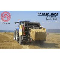 Buy cheap UV Stabilized Square Or Round PP Baler Twine 130 Meter / 9kg Yellow Color from wholesalers