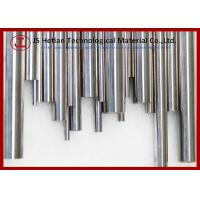 Tungsten Carbide Bar Stock : Customized inch polished and chamfered tungsten carbide
