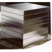 China Hot rolled s50c steel plate on sale