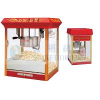 Best OEM Commercial Automatic Cinema popcorn machine for Movie Theater Equipment 230V 50HZ wholesale