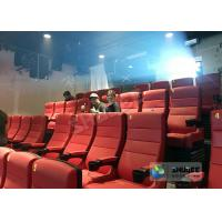 Best 220V 4D Cinema System With Hollywood Movies / Home Theater Seats wholesale