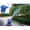 Buy cheap Motor mist sprayer OR-DP1/Electric ULV sprayer/ULV Fogger/Power sprayer from wholesalers