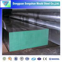 Cheap 4140 steel flat bar wholesale supply for sale