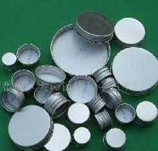 China Deep Drawing Precision Aluminum Plate Alloy 1100 1050 1060 3003 Aluminium Sheet on sale