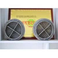 Best Stainless Steel York Mesh 431 / 421 Wire Mesh Demister Pad  For Chemical Columns wholesale