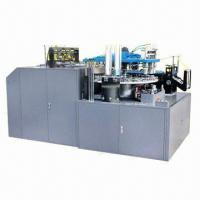 Best Double-Head Paper Cup Forming Machine, Used for Household Purposes wholesale