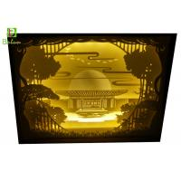 Best 3d Silhouette Paper Cut Box Stunning Paper Crafted Old Chinese Style Brush Gold wholesale