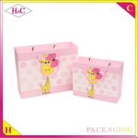 China Wholesale paper packaging bag on sale