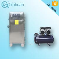 China 600m3 industrial ozone generator water treatment system for swimming pool on sale