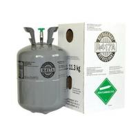 Best R417a refrigerant gas price  made in China wholesale