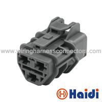 Buy cheap S14 Chassis 3 Pin Female Wateproof automotive car connectors 7123-6234-40 product