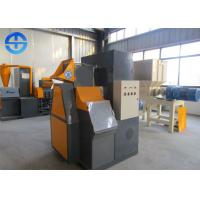 Best High Efficiency Copper Wire Recycling Machine Scrap Metal Recycling Equipment wholesale