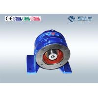 Best High Torque Gearbox Cycloidal Gear Reducer , Electric Motor Speed Reducer wholesale