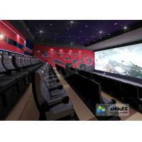 Best Wonderful Viewing Experience 4D Theater Equipment Seamless Compatibility With Hollywood Movies wholesale