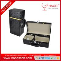 China Wine Gift Box Set Bounded Leather Wine Case For Standard Wine Bottle 4PCS Tools on sale