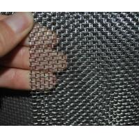 Best Sieve Stainless Steel Woven Wire Mesh Big Wire Diameter Square / Rectangular Hope Shape wholesale
