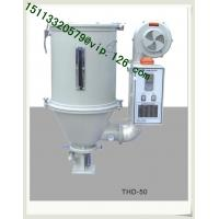 Best Made in China White Color Standard Hopper Dryer OEM Producer wholesale