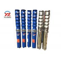 Best Portable Vertical Submersible Pump , Irrigation Electric Water Pump For Deep Well wholesale