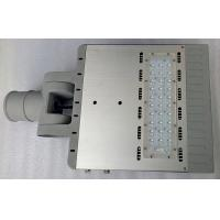 Best top quality outdoor 50w led street light for yard ,residential road, branch road and Garden wholesale