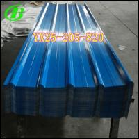 Best colored corrugated roofing sheet wholesale