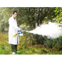 Best OR-F02 Mini thermal fogger for pest control wholesale