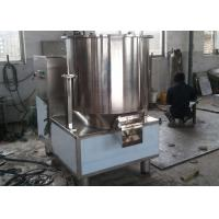 China GHJ Series Wet Type Industrial Powder Mixer Rapid Rotating High Shear Mixing Equipment on sale