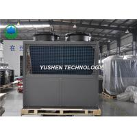 Best Durable Commercial Air Source Heat Pump Two Compressor Quantity CQC Approved wholesale