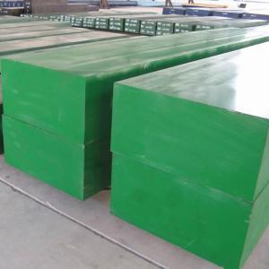 Best T1 High Speed Tool Steel wholesale