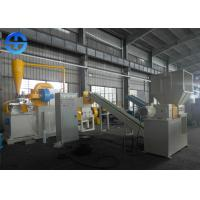 Industry Copper Wire Recycling Machine Copper Shredding Machine  ISO Certification