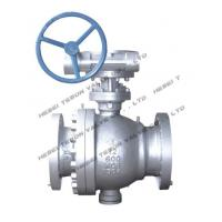 China ball valve pvc/ss ball valve/ball valve actuator/3 inch ball valve/high pressure ball valve/4 way ball valve on sale