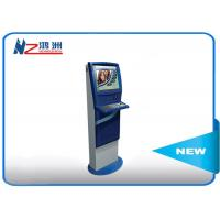 Best Windows 7/8/9 card dispenser machine gift card kiosk with 17 inch lcd screen wholesale