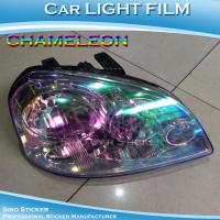 Chameleon 7 Tone Paint: Details Of Color Change Chameleon Car Headlight Tint Film