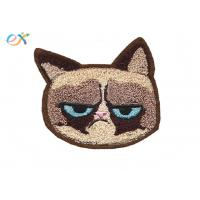 Best Towel Embroidered Cat Logo Shaped Cool Iron On Patches Cartoon Animal For Hoodies Shirts wholesale