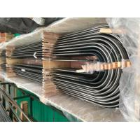 Best Carbon steel seamless Boiler Tube, low carbon steel, cold-drawn tube ASTM A179 Gr.B, Min. Wall Thickness, U Bend tube wholesale