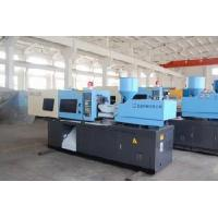 China Plastic Injection Machine for Pipe Fitting on sale