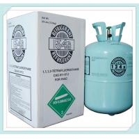 China Pure gas Refrigerant R134a for Saudi Arabia,USA,India,the Middle East on sale