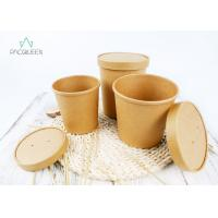 Best Soup Takeaway Food Containers Kraft Paper PE / PLA Lined Anti Leaking wholesale