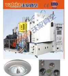 PVD Vacuum Metallizer Machine / Light PVD Reflective Aluminum Metalization