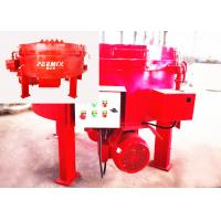 China 1-3 Unloading Doors Precast Concrete Mixer Short Mixing Time PMC1000 3 Blades on sale