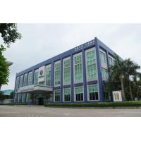Guangdong Yatu Chemical Co., Ltd.