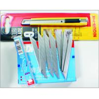 Best MA05-052 SDI Miniature Modeling Tools Scale Model Making Supplies Knife Blade wholesale