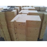 Best Fire Brick Refractory For Blast Furnace  wholesale