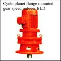 Best Cycloidal Planetary Speed Reducer wholesale