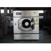 China Full Stainless Steel Commercial Washing Machine Used for Hospital use on sale