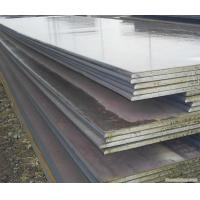Best Hot rolled Mild Carbon Steel Plate wholesale