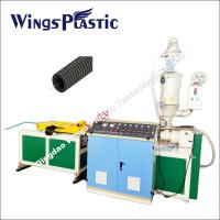 Best Plastic Single Wall Corrugated Pipe Extrusion Line / Machine wholesale